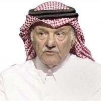 Dr. Muhammed Salih El Misfer
