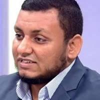 Muhammed İlhami