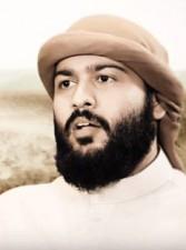 Dr. Abdullah Muhaysini