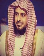 Abdulaziz et Tarifi