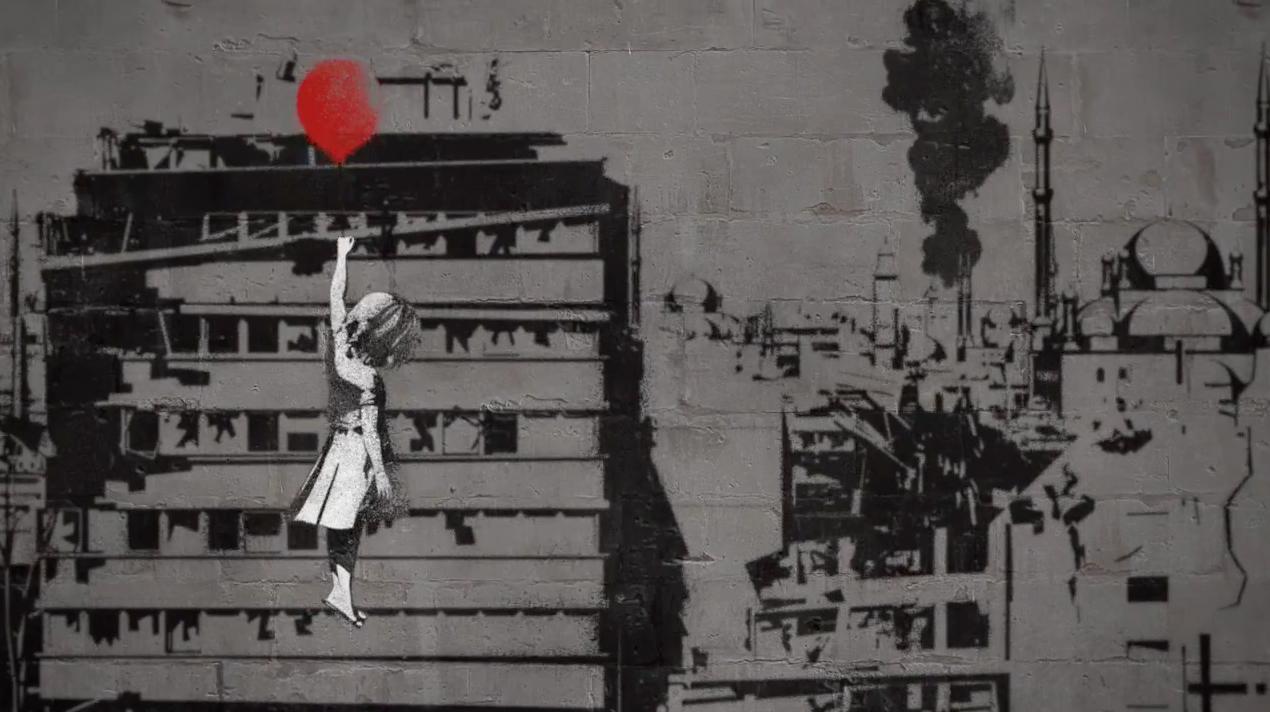 """""""Gerilla Artist"""" Banksy 19"""