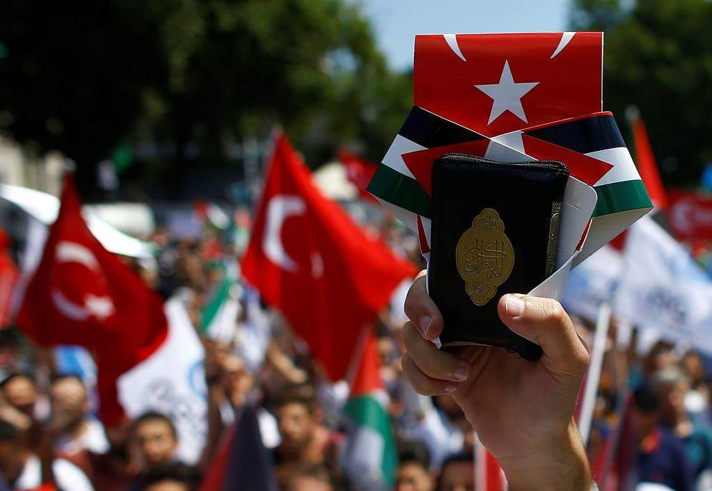 İstanbul'da Kudüs için yapılan gösteriler 5