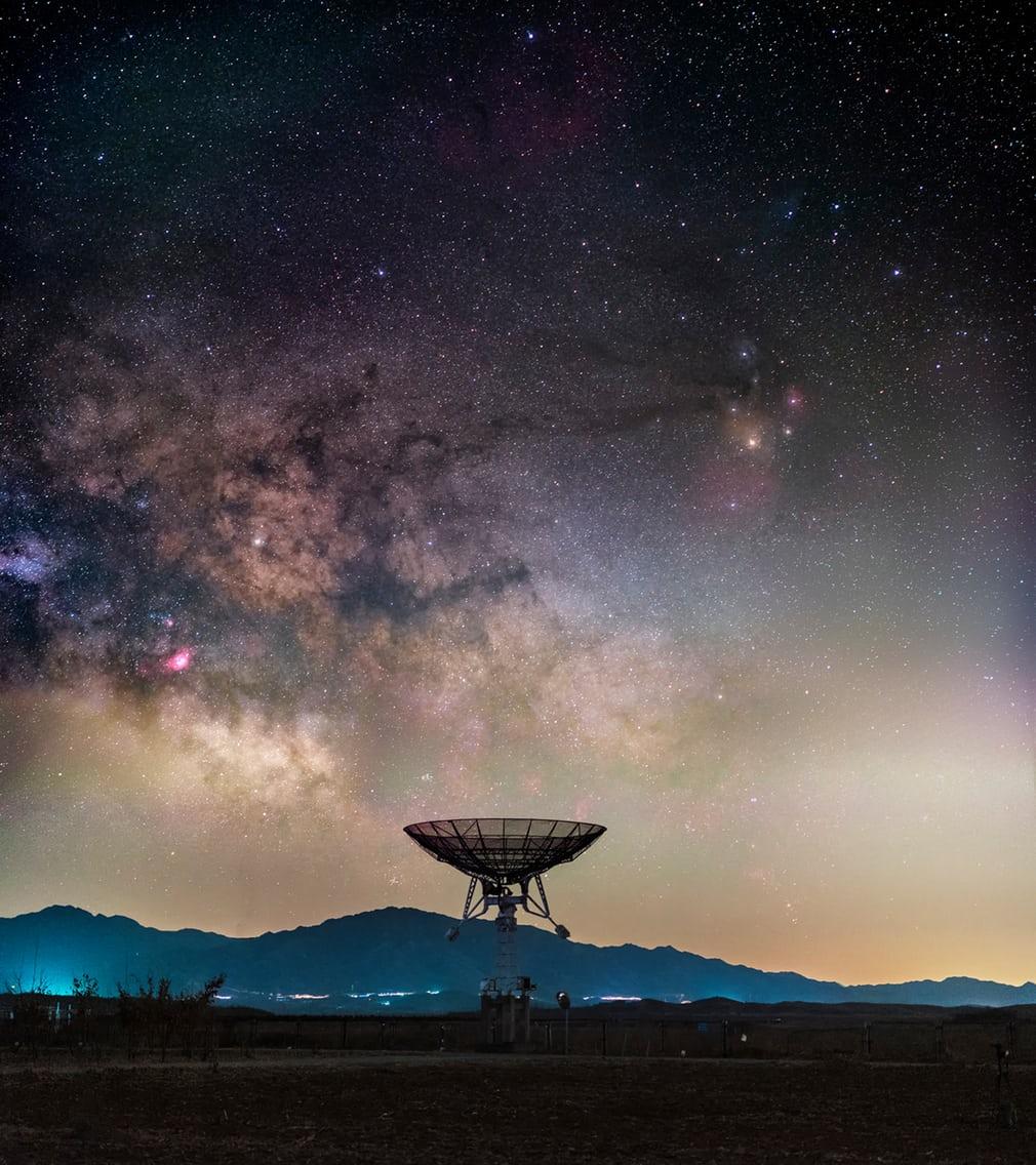 2017 yılının ödüle aday astronomi fotoğrafları 4