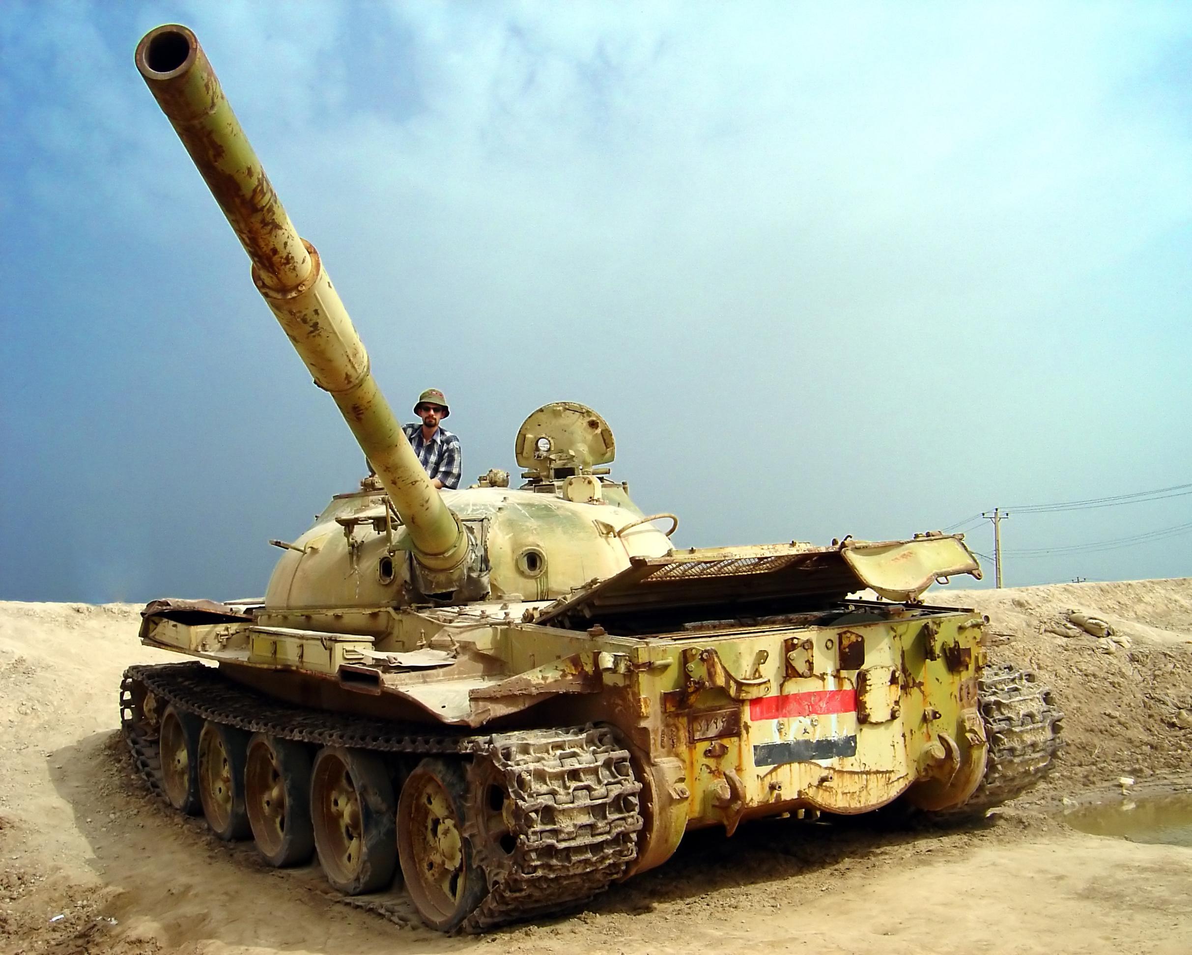 İran - Irak Savaşı 1980 15