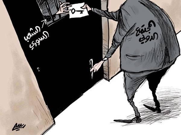 Amjad Rasmi'den 'güçlü karikatürler': Arap sokağı ve Orta 18