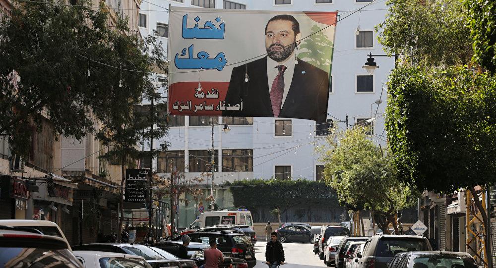 Lübnan krizi: Rusya'dan Hizbullah'a destek