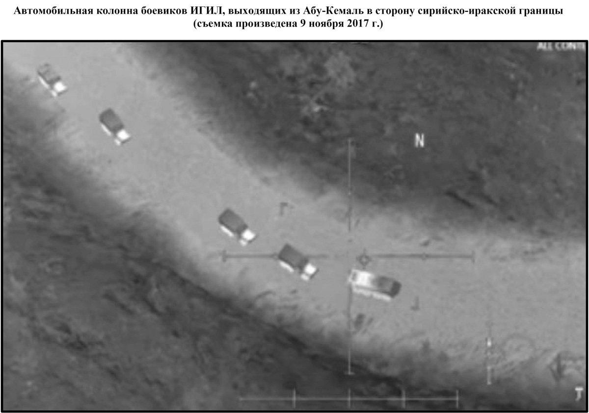 Rusya Savunma Bakanlığı'ndan tatbikat görüntüleri