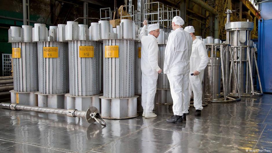 Nükleer kirlilik iddiaları soruşturulacak