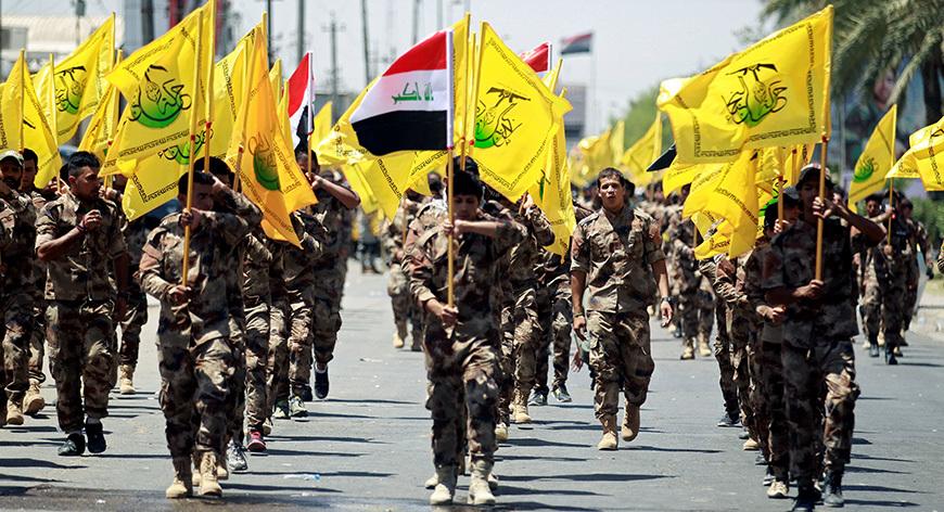 Sistani'den Haşdi Şabi açıklaması: Teyakkuzda olun