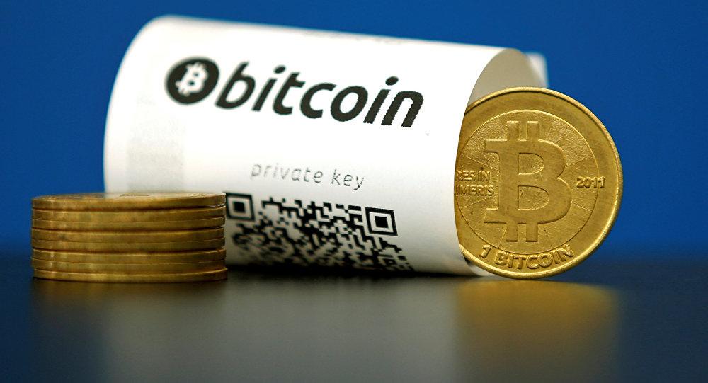 Bitcoin'in düşüşü sürüyor