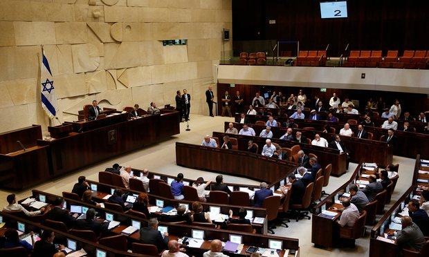 İsrail Bıçaklı Eylemcilerin Ailesini Cezalandıracak