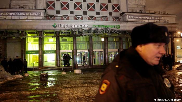 Rusya'daki saldırıyı IŞİD üstlendi