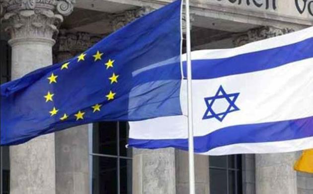 AB'den İsrail'e idam uyarısı
