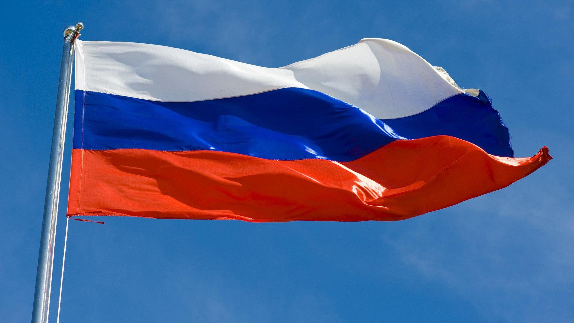 Rusya'dan ABD'ye tepki: İran'ın iç işlerine karışma