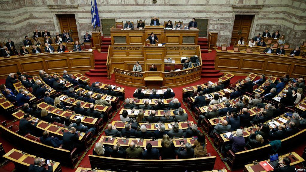 Yunanistan'dan Batı Trakya'da İslam hukukuna 'kısıtlama'