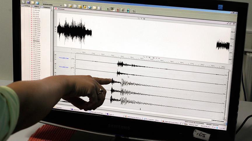 Myanmar'da şiddetli deprem