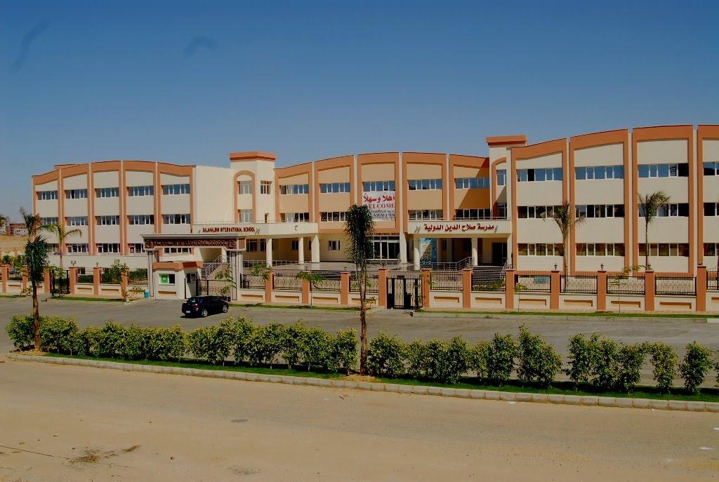 Mısır'dan 'Gülen Okullarını Kapatın' Talebine Red
