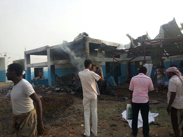 Sınır Tanımayan Doktorlar: Yemen'de Hastane Vuruldu