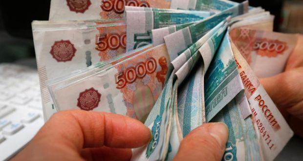 Rusya Bütçe Açığı İle Mücadele Ediyor