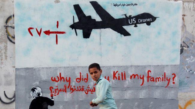 Yemen'de İnsansız Hava Aracı Saldırısı