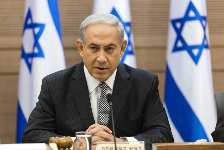 Netanyahu: Yahudi yerleşimleri barışa engel değil