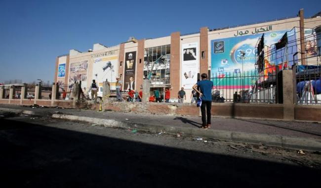 Bağdat'ta AVM Saldırısı: 16 ölü