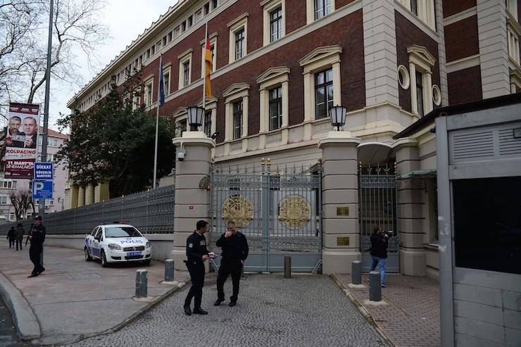 Alman temsilcilikleri kapatıldı