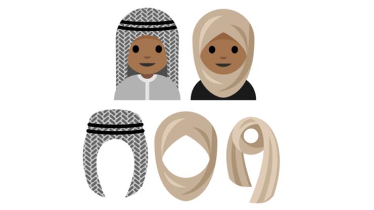 Müslüman öğrenciden başörtülü emoji teklifi