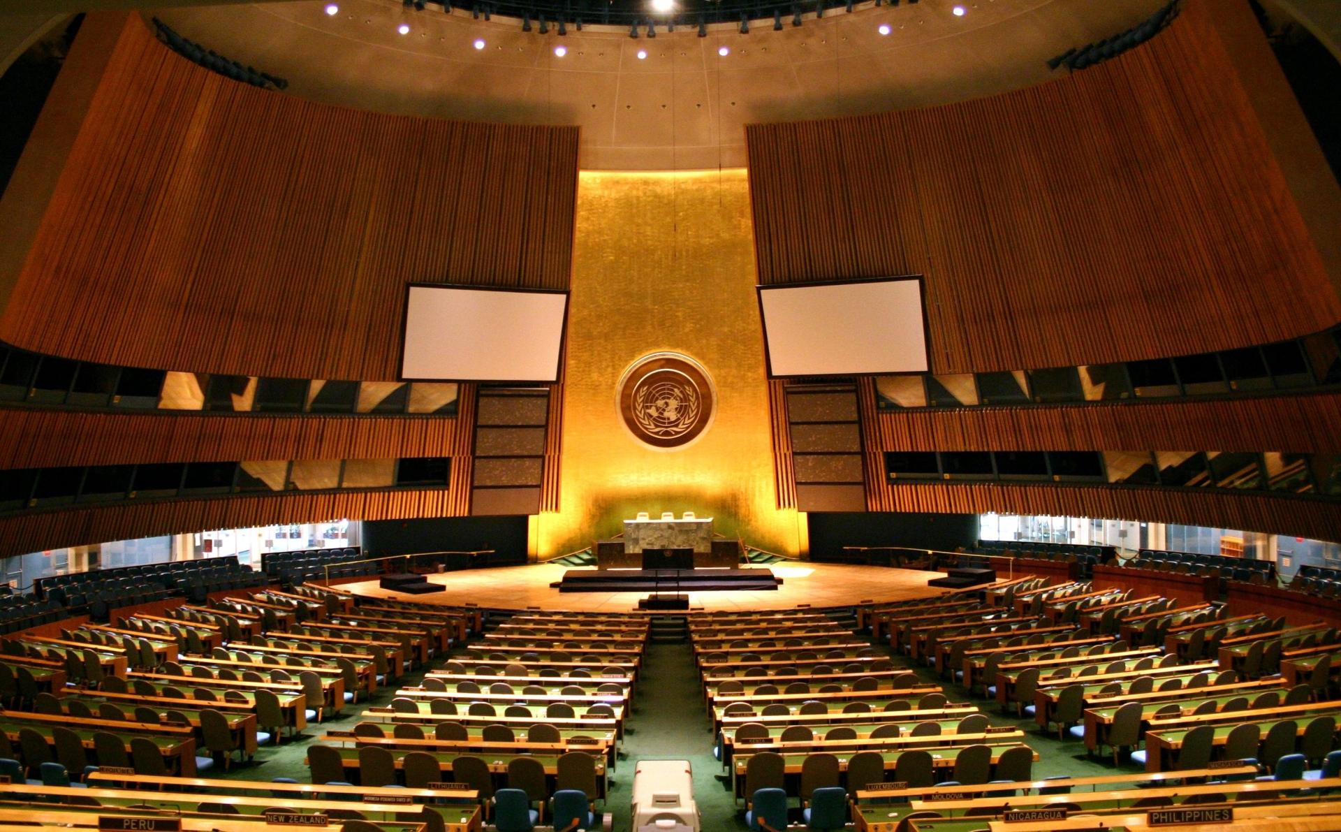 Birleşmiş Milletler zirvesi bu hafta başlıyor