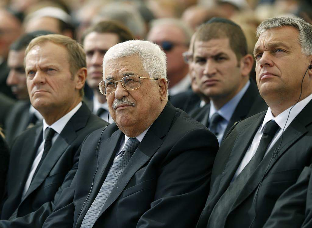 'Filistin liderine' Peres tepkisi