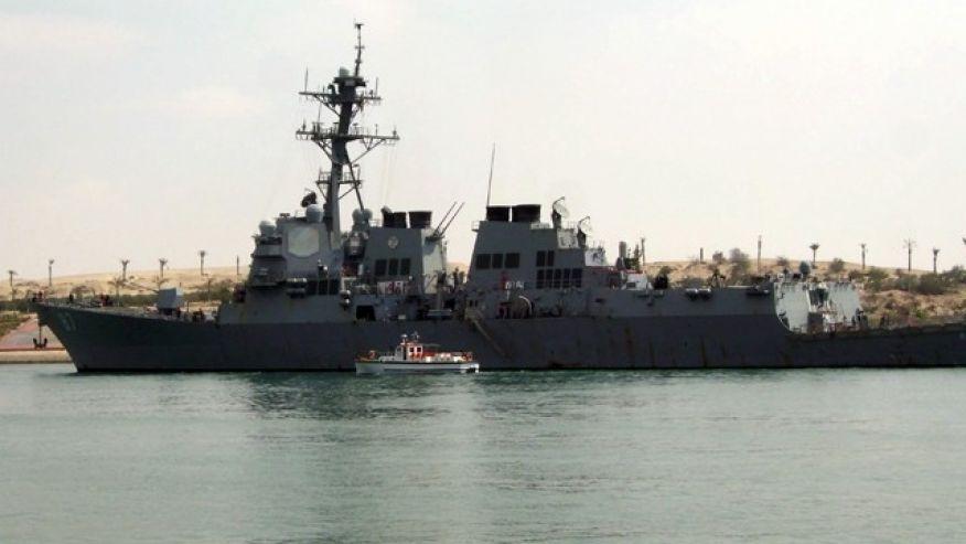 Yemen kıyılarında gerilim: ABD savaş gemileri Bab'ül Mendeb boğazına hareket etti