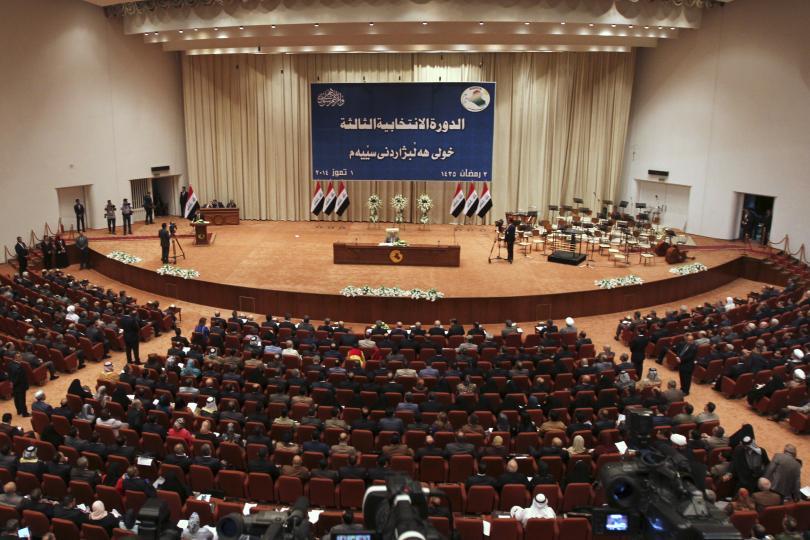 Irak'tan Türk askerine sınırdışı kararı