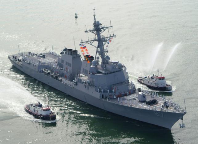 Husiler, İran yapımı roketlerle ABD gemilerine saldırdı