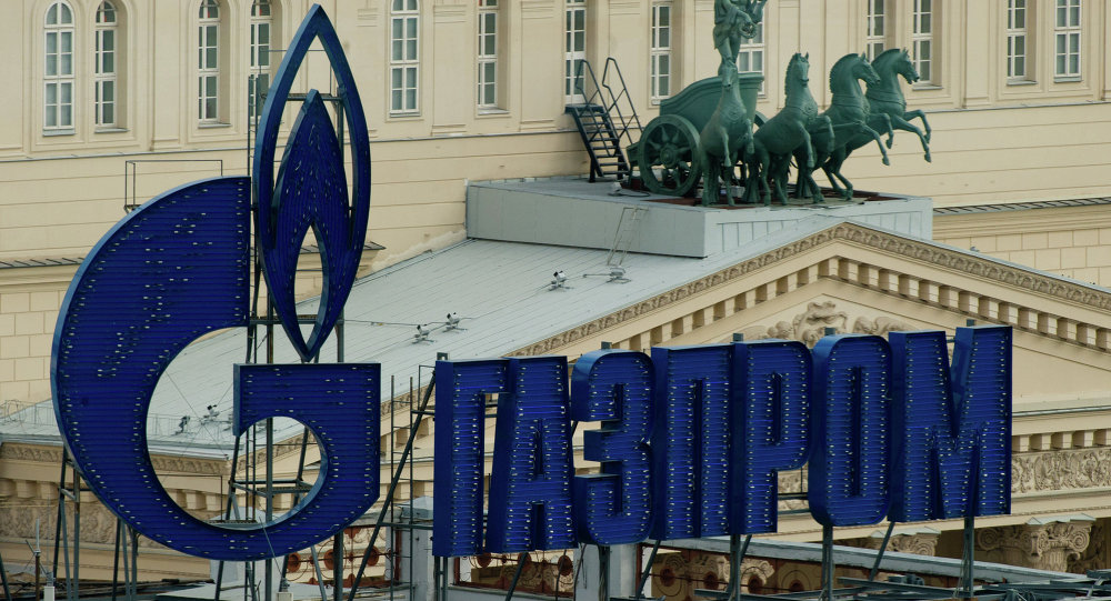Gazprom: Türk Akımı'nın deniz ayağının inşasına 2017'de başlamayı planlıyoruz