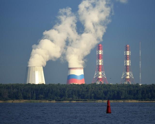 Nükleer reaktör sayısı rekor seviyede