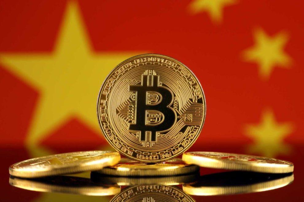 Çin kripto para borsalarını yasaklayabilir