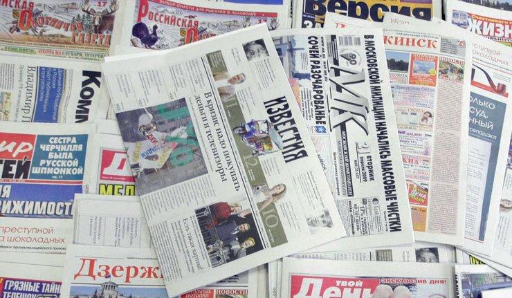 Rus basınında Zeytin Dalı Harekatı: 'YPG, ABD'nin toprak garantisi'