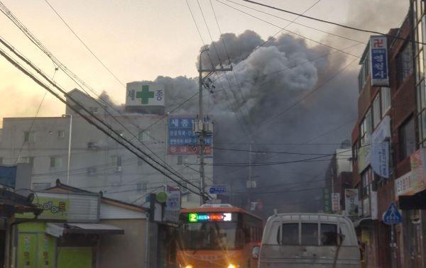 Güney Kore'de hastane yangını: En az 40 ölü