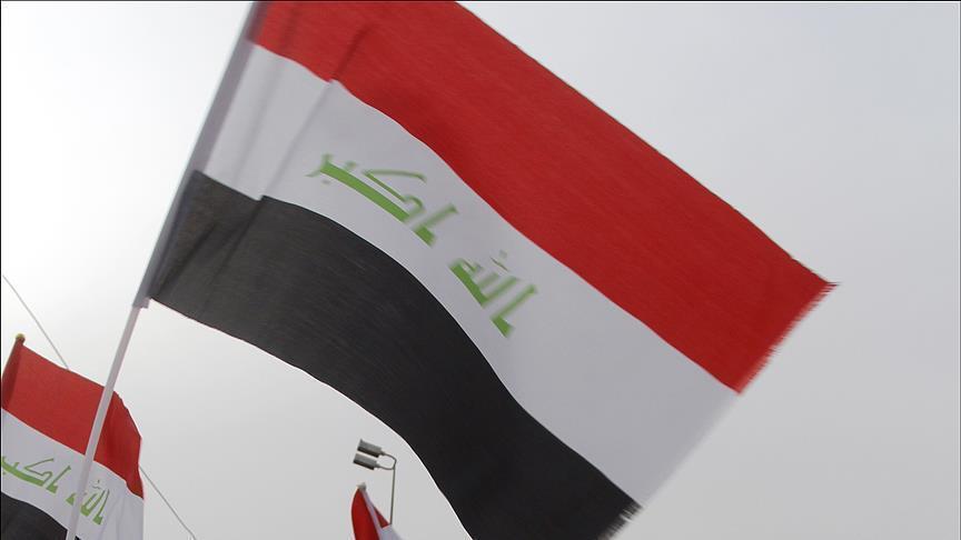Bağdat, Erbil'e memur maaşlarını gönderdi