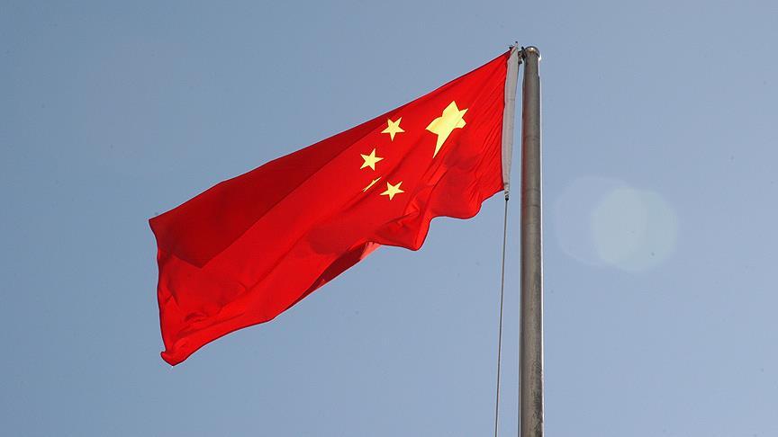 Çin'den ABD'ye tepki: Soğuk savaş zihniyetini bırakın
