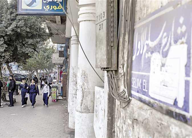 Mısır'da 'sömürgecilik' tartışması: Yavuz Sultan Selim'in adı caddeden kaldırıldı