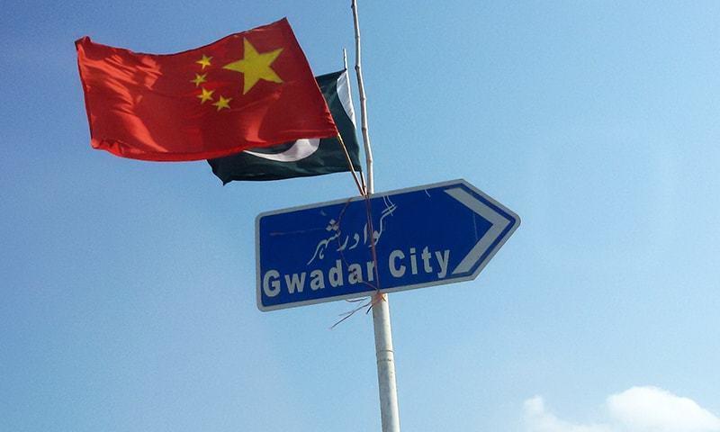 ABD-Pakistan ihtilafı ve Çin faktörü