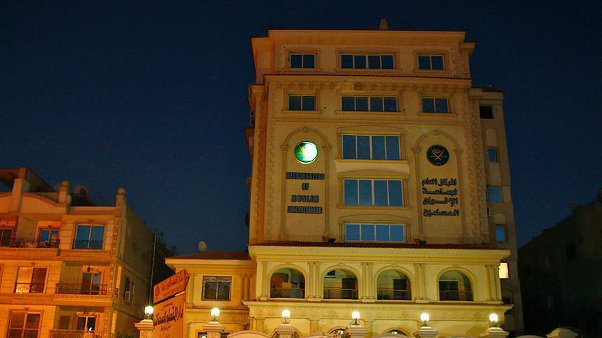 Müslüman Kardeşler'den İçişleri Bakanlığı'na 'şeytanlaştırma' tepkisi