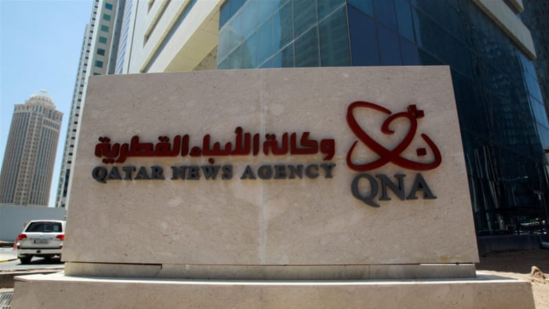 Katar'dan medya darbesi: Suudi Arabistan kanalı Avrupa'da yayın yapamayacak