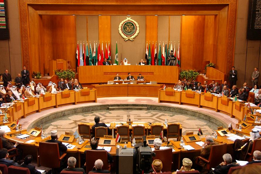 Arap Birliği'nden İsrail'e tepki