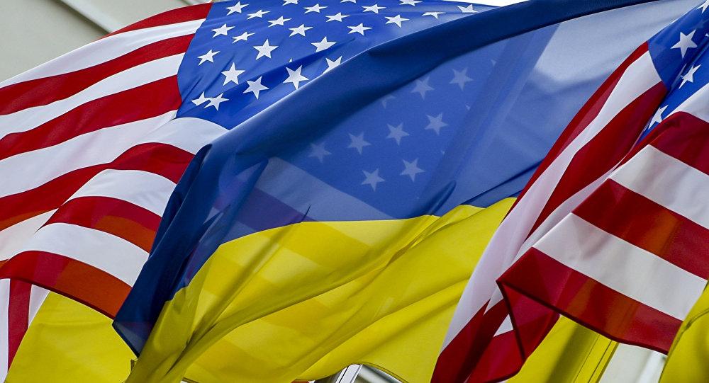 ABD: Rusya saldırılarına karşı Ukrayna'nın yanındayız