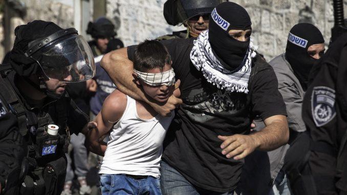 İsrail askerleri 20 Filistinliyi 'terör şüphesiyle' gözaltına aldı