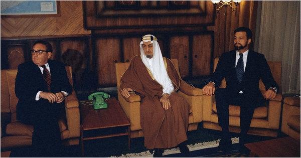 Suudi Arabistan'ın 'sıradışı' lideri: Kral Faysal bin Abdülaziz el-Suud