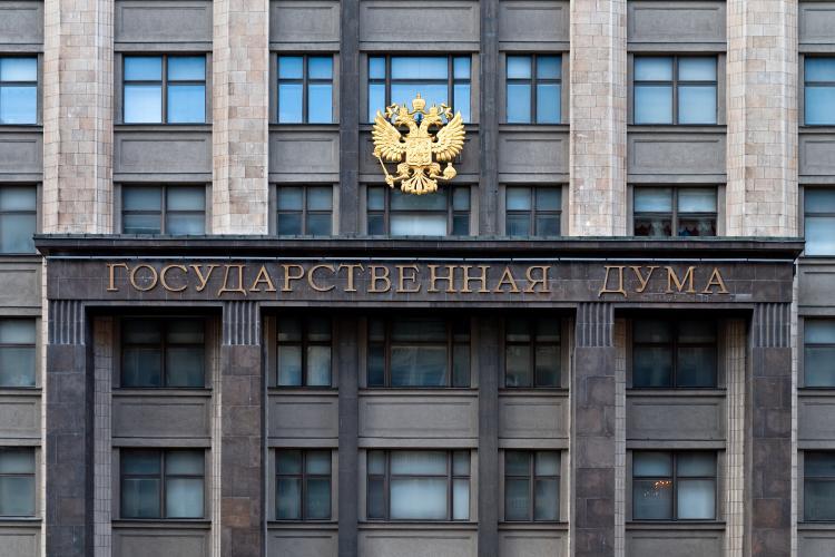 Rus parlamentosu Trump'ı alkışladı