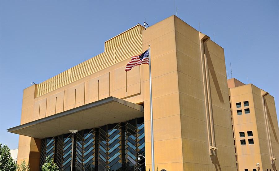ABD, Kabil Büyükelçiliği'ni kapattı